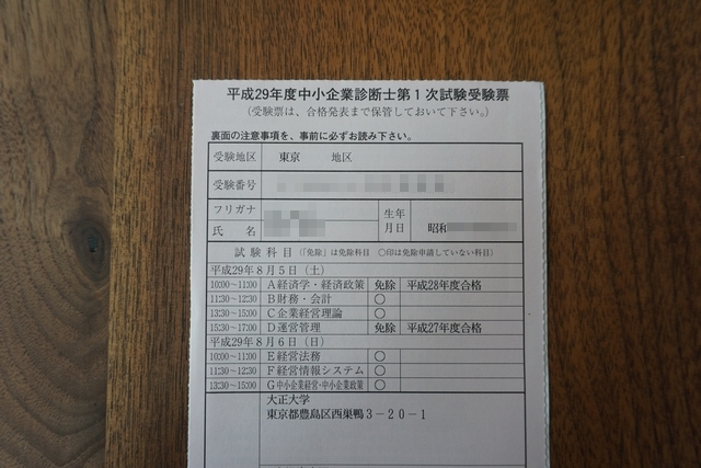 DSC03236.JPG