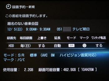 DSCF3726.JPG