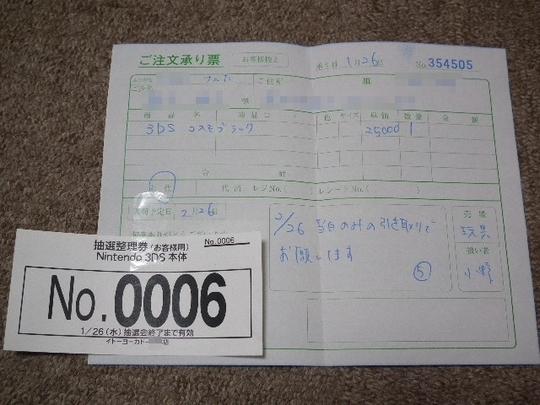 DSCF4384.JPG