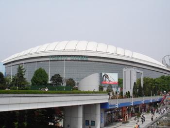 giants_1.JPG