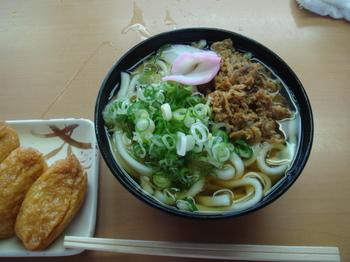 kisei_4.JPG