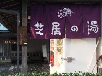 kisei_7.JPG